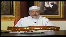 الإتقان في تلاوة القرآن -  سورة المائدة من 42 إلى  45