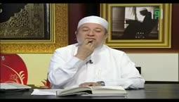 الإتقان لتلاوة القرآن  - سور المائدة من آية 10 إلى آية 13 -  الدكتور أيمن رشدي سويد