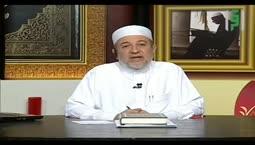 الإتقان لتلاوة القرآن آيات سورة النساء من 60 -65