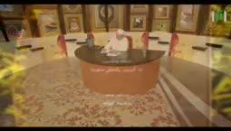 الإتقان لتلاوة القرآن  - الإجازة القرآنية ج2 - تقديم الدكتور أيمن رشدي سويد