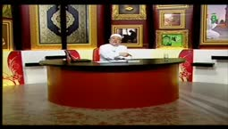 الإتقان لتلاوة القرآن -  سورة المائدة من 32 إلى 36 -  الدكتور أيمن رشدي سويد