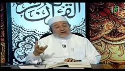 الإتقان لتلاوة القرآن -  سورة الأنعام من 28 إلى 35 - الدكتور أيمن رشدي سويد