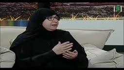 عقد الياسمين -  وفاق بدل فراق -  تقديم وائل باداوود والاستاذة إعتدال إدريس