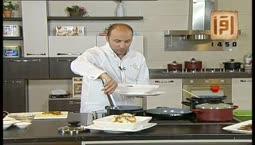 مطبخك - الباذنجان المحشي - كيك البندق - الشيف شادي زيتوني