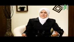 ولي دين - مشاركة المرأة في الحياة السياسية - الدكتوة رفيدة حبش