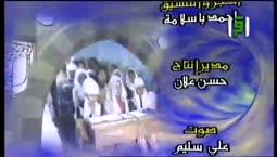 كيف نقرأ القرآن - صفة القلقلة - ج1
