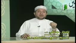 كيف نقرأ القرآن -المد المنفصل -  الدكتور أيمن رشدي سويد
