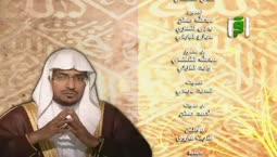 هكذا حج الرسول - يوم عرفة  - الشيخ صالح المغامسي