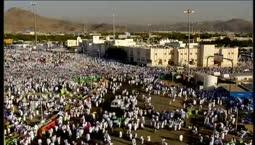 يوم الحج الأكبر - إبراهيم السيود