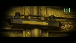 مواكب الحجيج -1 - تقديم  وائل باداوود