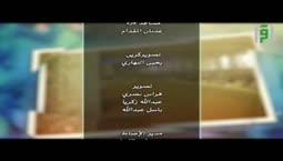 ومن تعجل في يومين - تقديم مصطفى محمود - والضيف الدكتور إبراهيم السويد