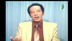 العلم والايمان  - القناع السحري -  الدكتور مصطفى محمود