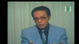 العلم والايمان  - البوذية 2 -  الدكتور مصطفى محمود