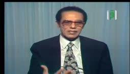 العلم والايمان  - بديع السموات والارض -  الدكتور مصطفى محمود
