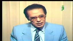 العلم والايمان  - البحث في سلوك انسان -  الدكتور مصطفى محمود