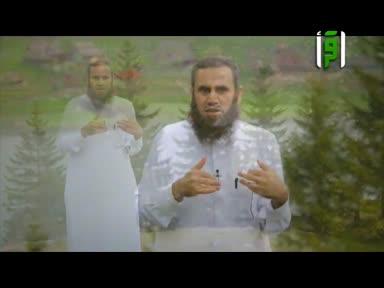 ثمرات العقول للشيخ خالد الخليوي - ميقات قرن المنازل