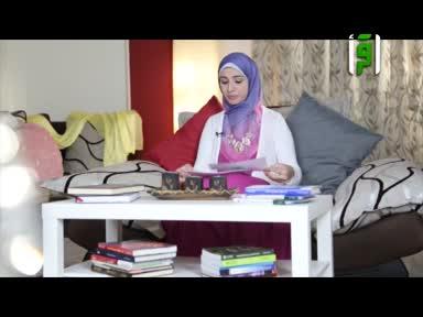 من المكتبة العالمية- الجهاد في التاريخ الاسلامي