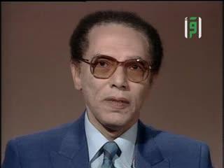العلم والايمان  - المستقبل -  الدكتور مصطفى محمود
