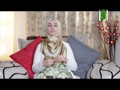 من المكتبة العالمية -المرأة والإسلام