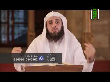 رحلة التدبير للشيخ خالد الخليوي- إن سعيكم لشتى