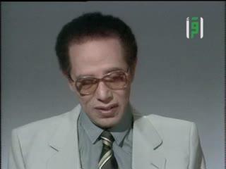 العلم والايمان  - انشتين والنسبية -  الدكتور مصطفى محمود