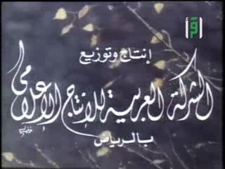 العلم والايمان  - البنكرياس والسكر -  الدكتور مصطفى محمود