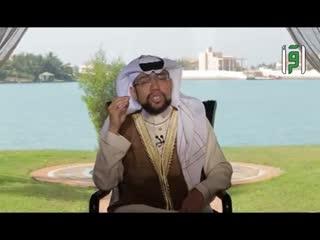 صنائع المعروف تقي مصارع السوء - الدكتور محمد القايدي