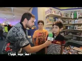 تقرير معا دوت كوم في معرض جدة للكتاب زيارة الأطفال  - ياسر سنان