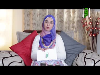 من المكتبة العالمية - عبقرية الإسلام