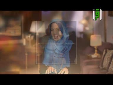 من المكتبة العالمية - العرب والمسلمون في وسائل الاعلام