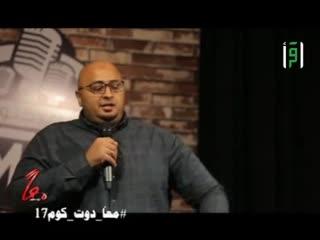 تقرير خاص عن عبد المجيد عزوز - معا دوت كوم