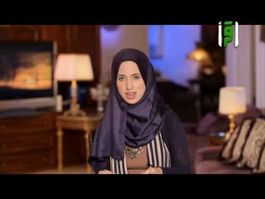 من المكتبة العالمية - كتاب من يتحدث بإسم الإسلام