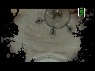 معالم مقدسية - القبة النحوية