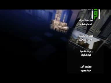 من أرض السعودية - تقارير منوعة 1- 2017