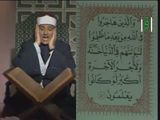 تلاوات نادرة - عبد الباسط عبد الصمد -  - ما تيسر من سورة النحل