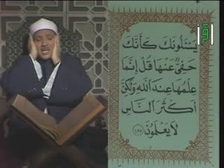 تلاوات نادرة - عبد الباسط عبد الصمد -  - ما تيسر من سورة الأعراف