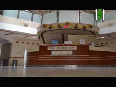 تقارير من ارض السعودية - المستشفى الخيري لرعاية اطفال السرطان