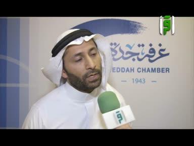 من ارض السعودية - لقاء ديوانية رواد الاعمال مع مؤسس شركة كريم