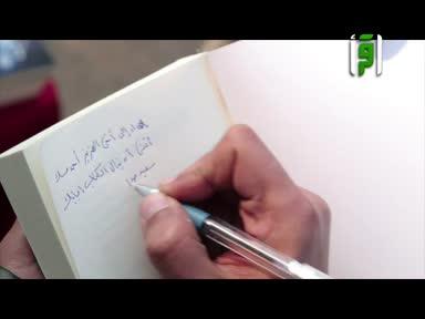 تقارير بلاد كنانة - معرض القاهرة الدولي للكتاب