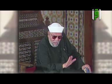 خواطر الشعرواي - الله الستار