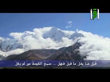 أشعار عبد الرحمن العشماوي - زهرة الروض