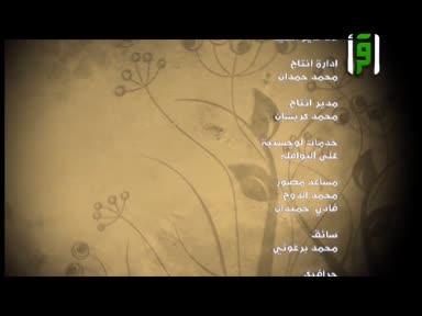 والذاكرات - ام كلثوم بنت عقبة