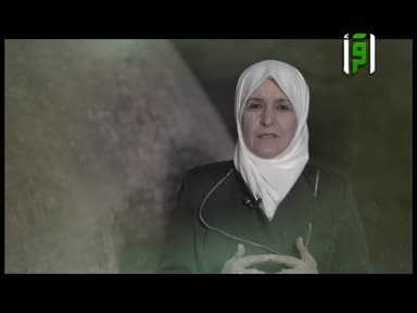 و الذاكرات - زينب بنت علي بن ابي طالب