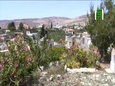 فلسطين ارض وحكاية