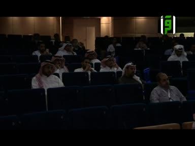تقارير من ارض السعودية - المؤتمر الدولي الثالث لجراحة الفكين والوجه -الرياض