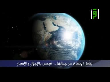 أشعار عبد الرحمن العشماوي - بلبل الإيثار