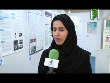 تقارير من ارض السعودية - المؤتمر الدولي الثالث لمستجدات جراحة والوجه والفكين