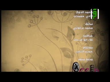 والذاكرات - عمرة بنت رواحة