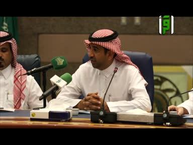 تقارير من ارض السعودية -مبادرة صديق الوقاية