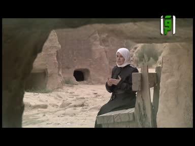 والذاكرات -أسماء بنت يزيد